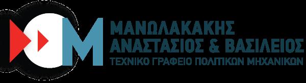 Manolakakis